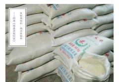 攸县米粉传统制作流程