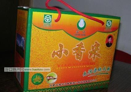 清水河小香米