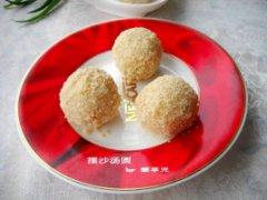上海擂沙汤圆
