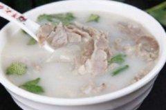 五井全羊汤
