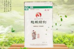 赵坡绿剑茶